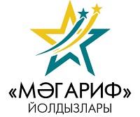 лого магариф йолдызлары