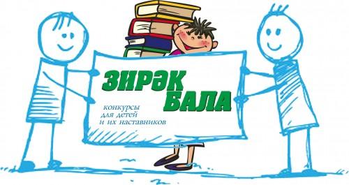 logotype_zirekbala (1)