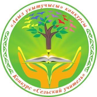 җиңү яулаган эмблема Бәшәрова обр