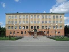 Школа_№_20