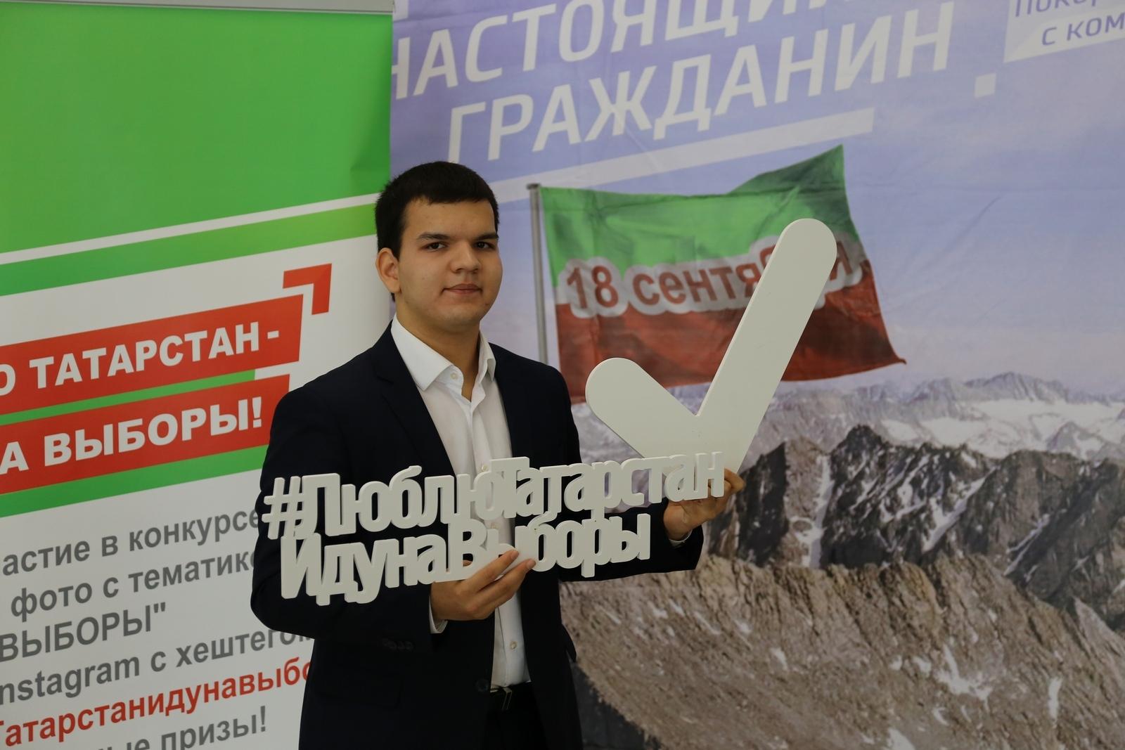 lyublyu-tatarstan-kfu-2