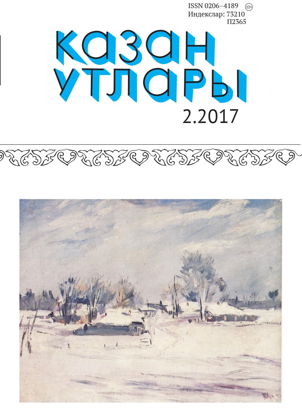 Ку 02-17 обл-1