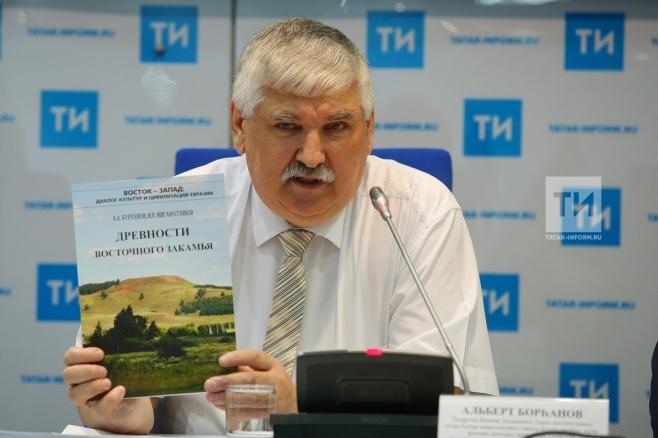 Чыганак: tatar-inform.tatar