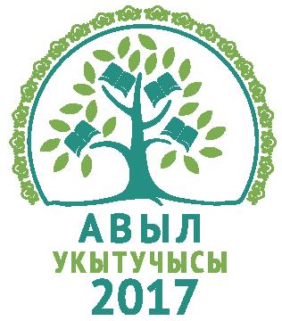 Logo-avyl-01