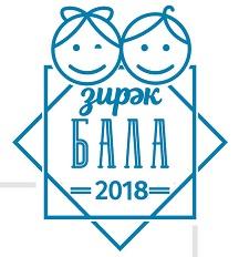 Д - Сахапова Лилия