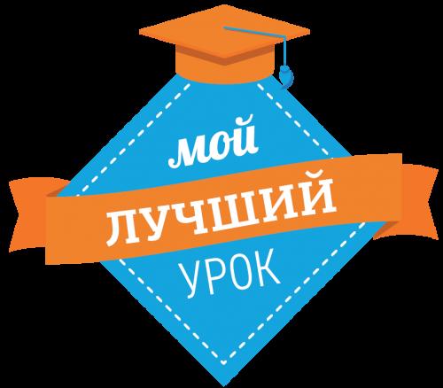 Logo_FGOS