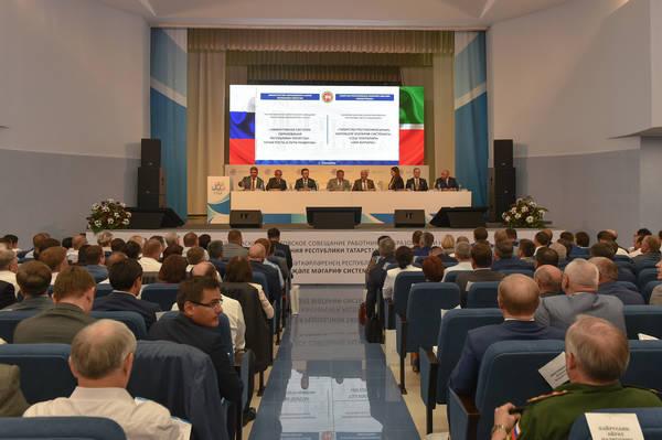 Источник: prav.tatarstan.ru Августовское совещание 2016 года