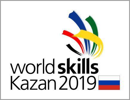vorldskills-kazan-obr-1