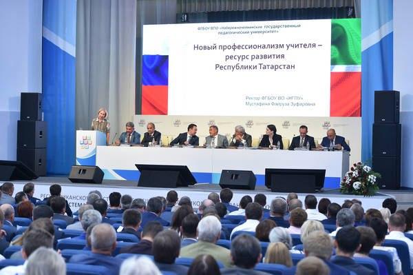 Фото с сайта правительства РТ. (Совещание 2016 года в Лаишево)