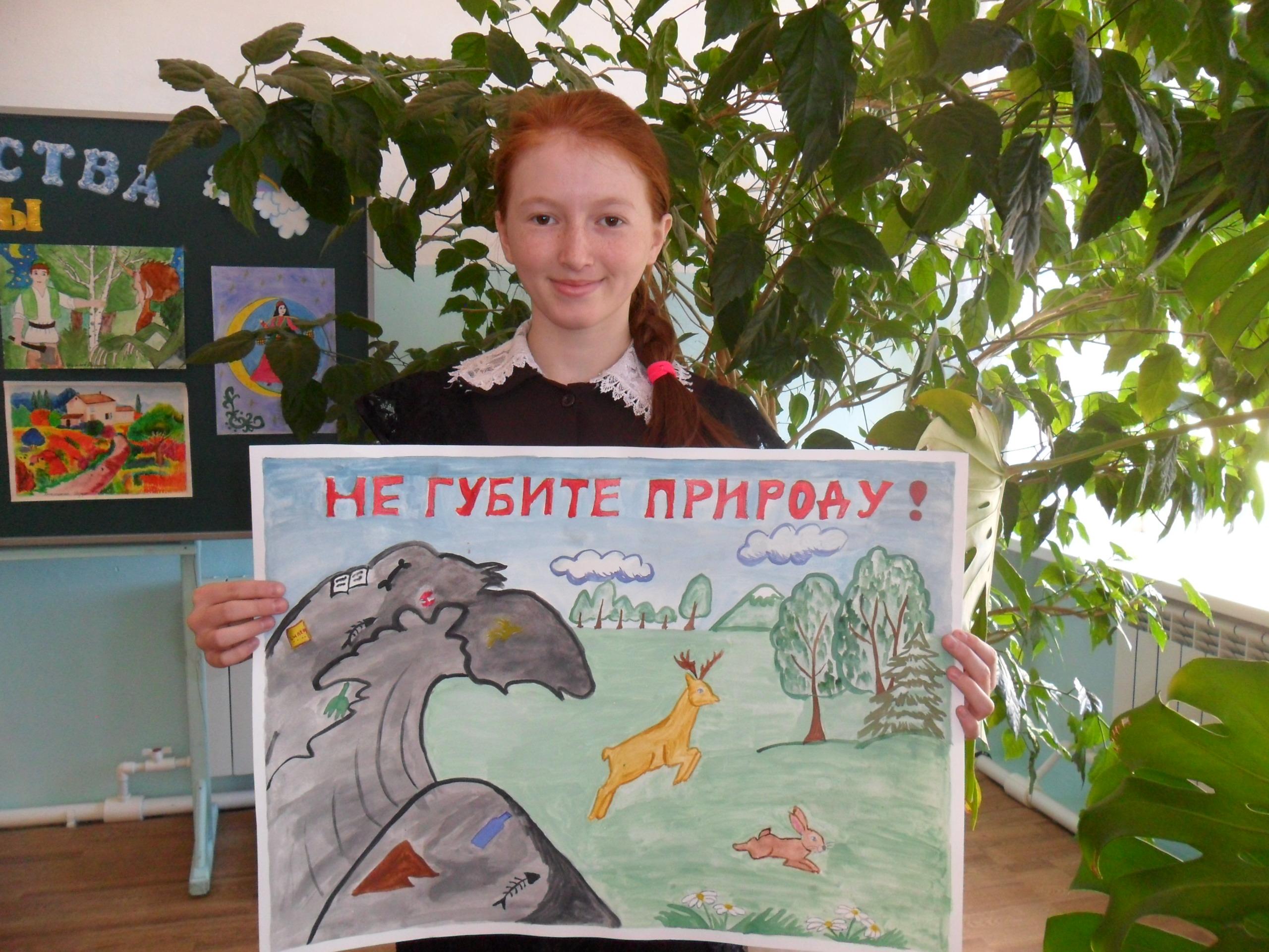 Саяхова Гөлназ, 13 яшь
