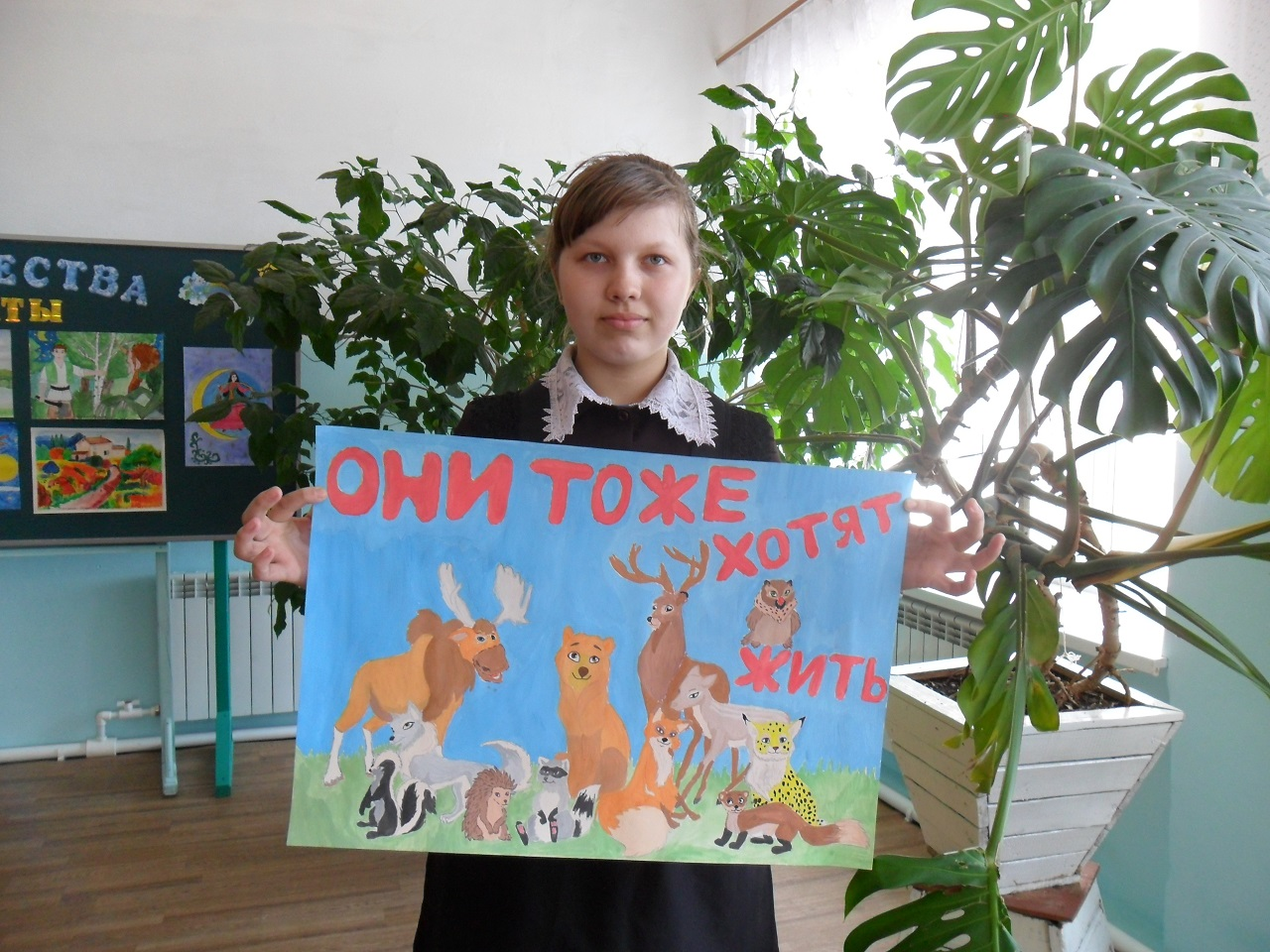 Шакирянова Алинә, 13 яшь