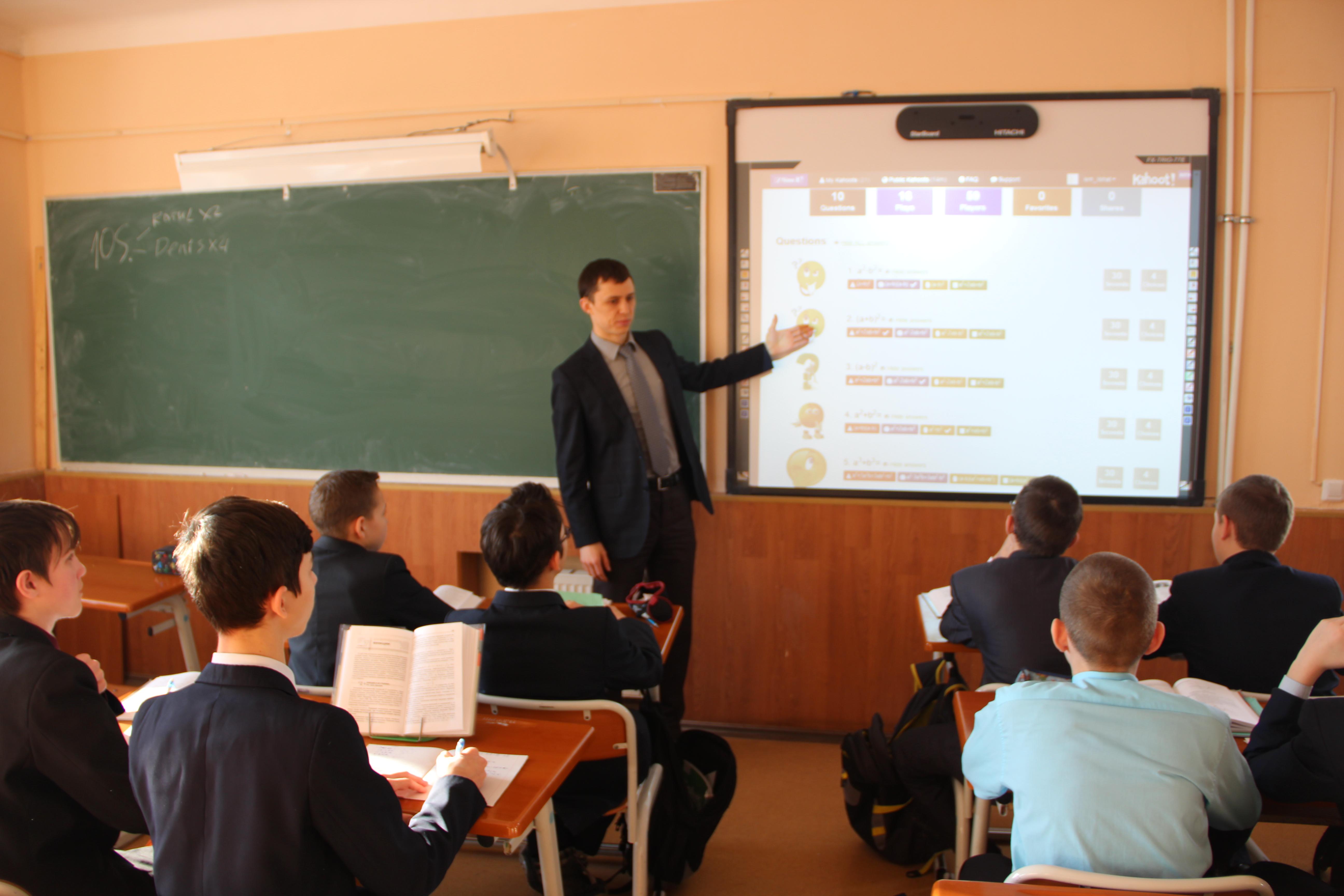 Конкурс учителей в магнитогорске