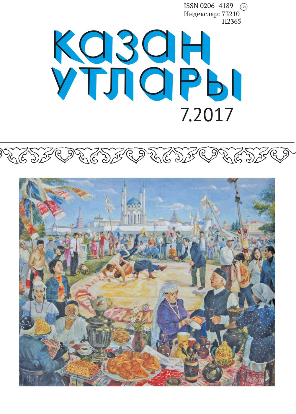 Ку 07-17 обл-1