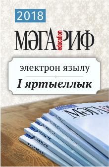 Баннер эл. подписка-01