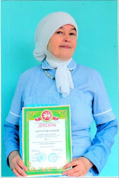 Учителю фото(1)