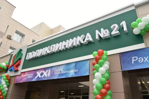 Источник фотографий: prav.tatarstan.ru