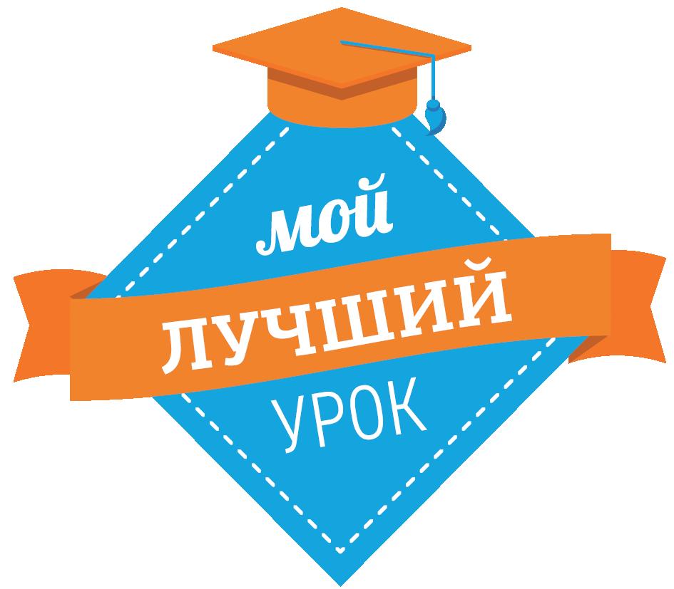 Лого_ФГОС