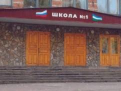 Фото: school1str.ucoz.ru