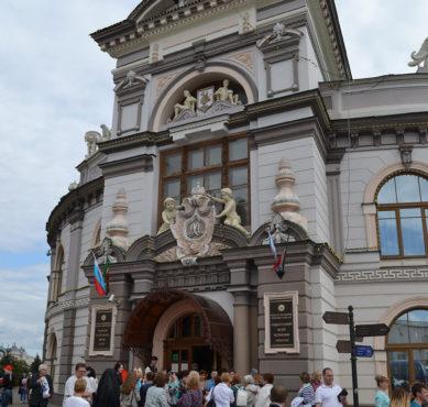 Фото: tatmuseum.ru
