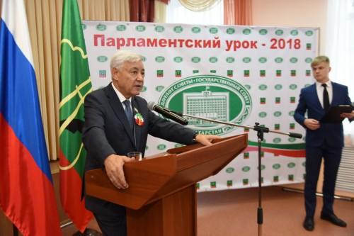 Фото: gossov.tatarstan.ru
