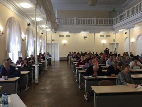 Фото с семинара для учителей географии