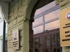 18.01.2017 - Министерство образования (фото: Султан Исхаков/ИА Татар-Информ)