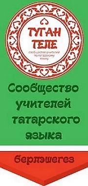 Фото: vk.com/tugan_tele