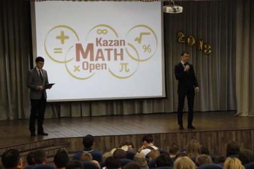 Источник фотографий: vk.com/kazanmathopen