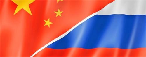 Фото: russia.org.cn/ru