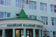 Фото: kazanriu.ru