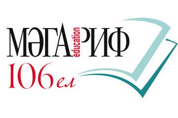Магариф 106 ел